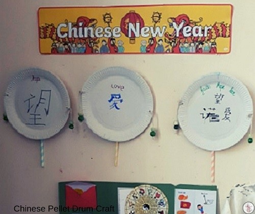 Chinese Pellet Drum Craft