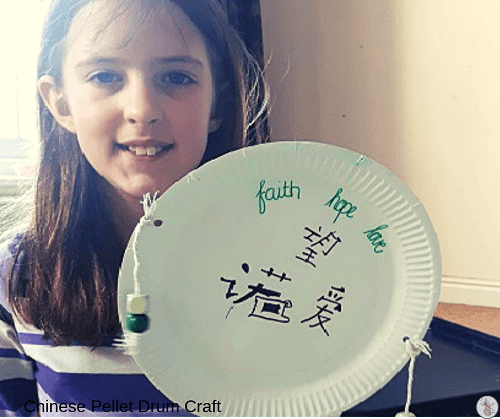 Chinese Pellet Drum Craft